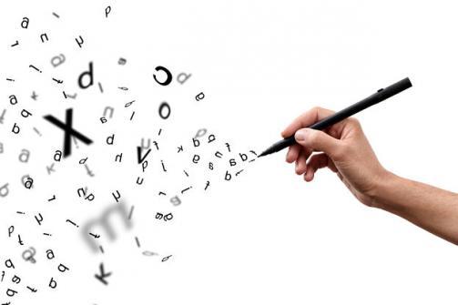 Comment faire une lettre de motivation?