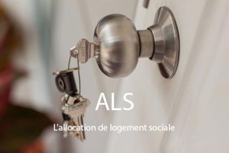 L'allocation de logement sociale (ALS)
