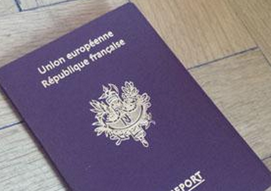 renouvellement passeport 0
