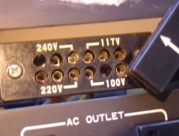 alimentation d ampli hifi commutateur 220v ou 240v 3