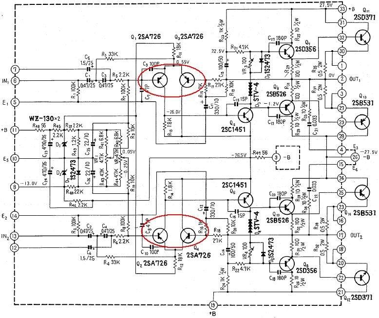 schema ampli pioneer SA7100