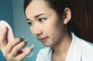Les cosmétiques asiatiques