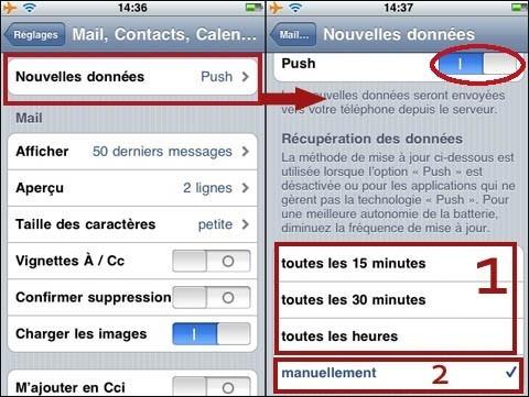 configuration des boites mail sur iphones 1