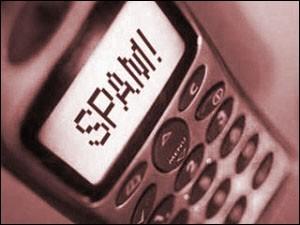 spam sms bonne annee 2008 et tout et tout 0