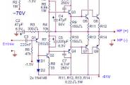 Ampli 300W schéma et typon