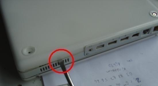 Recuperer un disque dur de Mac ibook 3