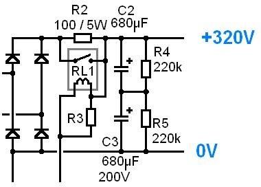alimentation a decoupage pour ampli audio 200w a 500w 2
