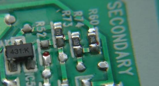 chargeur de pc portable 19v 90w composants 8
