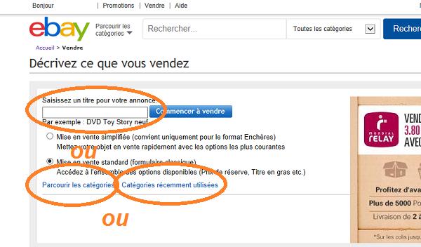 comment vendre sur ebay 1