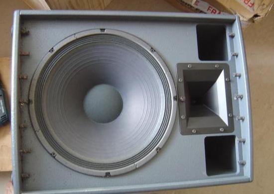 Enceinte HK Audio PR 115 : haut parleurs