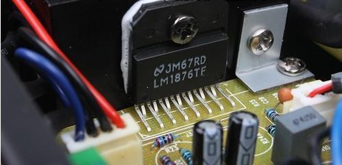 fonction silencieux mute de l ampli lm1876 7