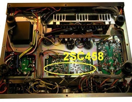 Transistors 2SC458 sur ampli hifi Marantz 1030