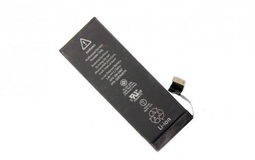 comment changer la batterie de l iphone 5c 0