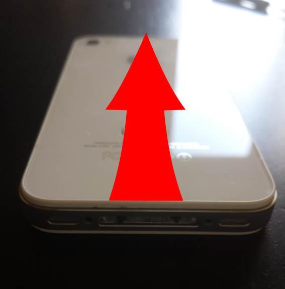 comment ouvrir un iphone 4 2