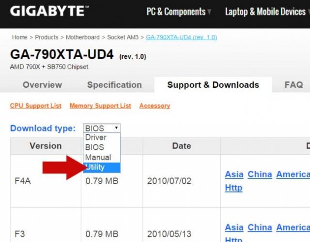 mise a jour bios gigabyte 5