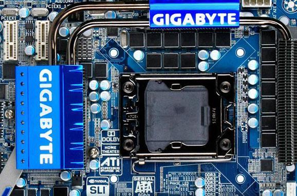 Mise à jour bios gigabyte