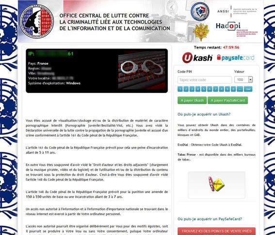 Page internet bloquée police