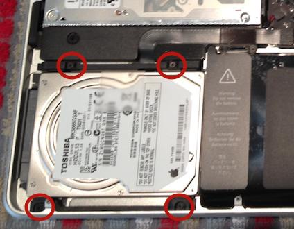 Changer disque macbook