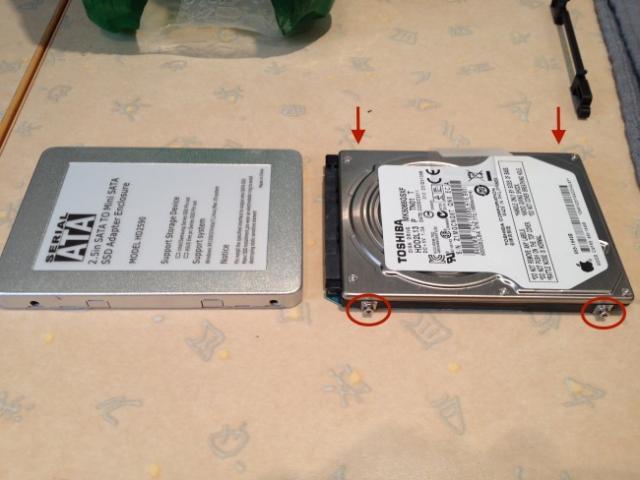 changer le disque dur macbook pro 5