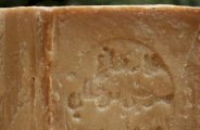 Les bienfaits du savon d'Alep