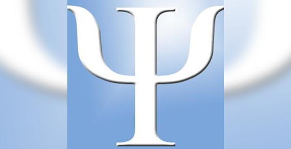 Admission en soin psychiatriques en cas de p ril imminent for Chambre de soins intensifs en psychiatrie
