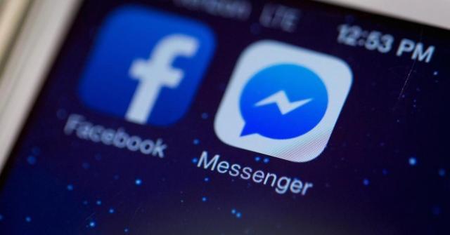 facebook messenger peut maintenant savoir quand vous dormez 0