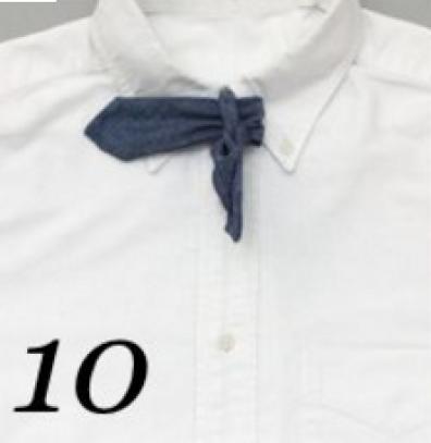 comment faire un noeud papillon 9